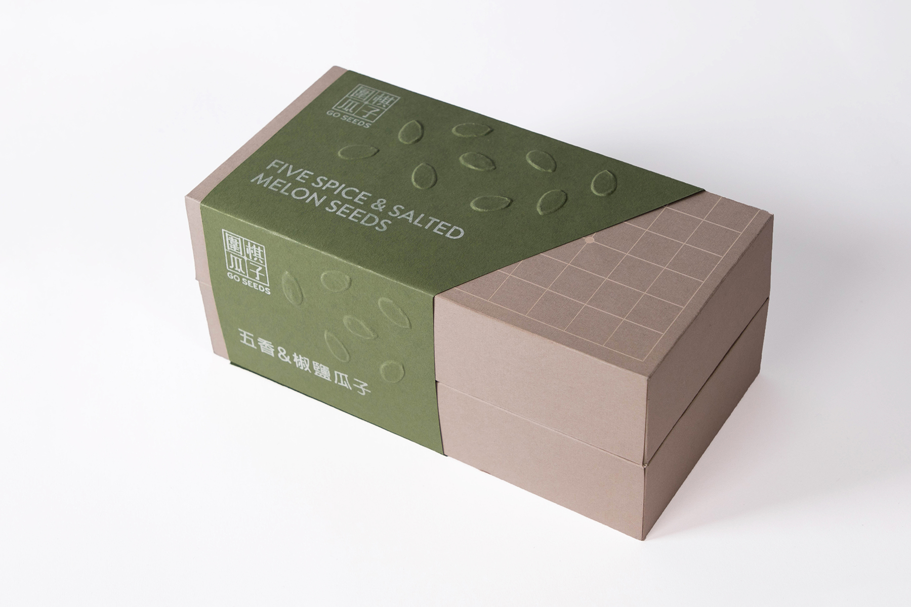 GoSeeds_Box